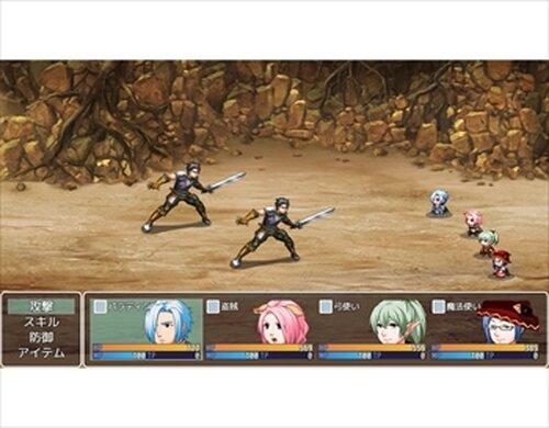 黒魔術師の迷宮 Game Screen Shots