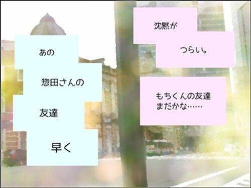 惚れて妄想(おも)えば千字も足りぬ Game Screen Shots