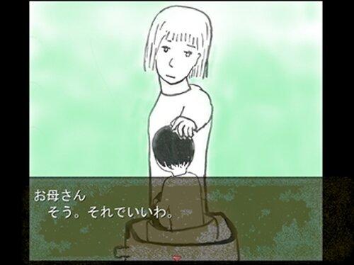 モノぽち Game Screen Shot2