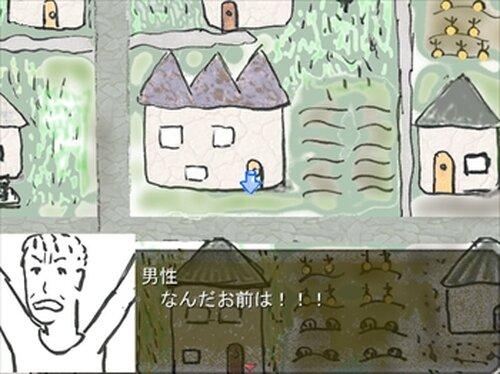 モノぽち Game Screen Shot3