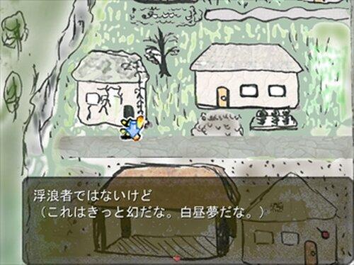 モノぽち Game Screen Shot5