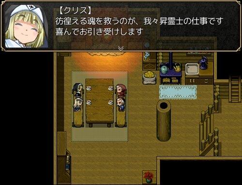 昇霊士クリスと雪に響く歌声 Game Screen Shot1
