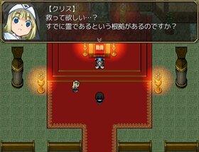 昇霊士クリスと雪に響く歌声 Game Screen Shot3