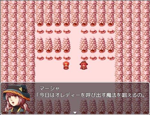 オレディーのおしくらまんじゅう Game Screen Shot