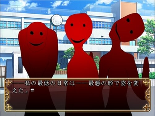 ツクリモノガタリ-真実のアリカ- Game Screen Shot3