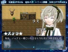 星空のリコルド Game Screen Shot2