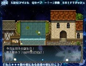 星空のリコルド Game Screen Shot3