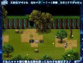 星空のリコルド Game Screen Shot5