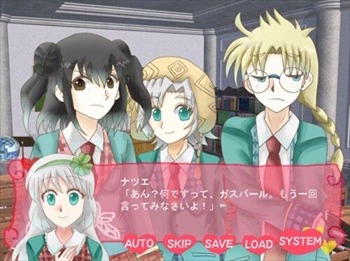 リィーディエコール~銀の女神~ Game Screen Shot3