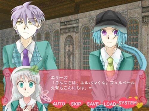 リィーディエコール~銀の女神~ Game Screen Shot4