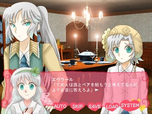 リィーディエコール~銀の女神~ Game Screen Shot5