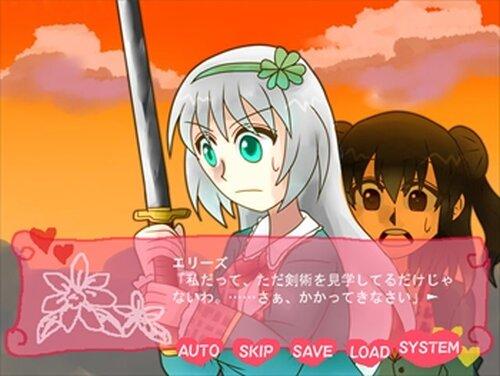 リィーディエコール~銀の女神~ Game Screen Shots