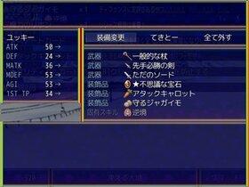終電を逃した者達 - FINAL TRAIN Ⅶ -(ver2.03) Game Screen Shot3