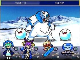 終電を逃した者達 - FINAL TRAIN Ⅶ -(ver2.03) Game Screen Shot4