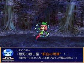 終電を逃した者達 - FINAL TRAIN Ⅶ -(ver2.03) Game Screen Shot5