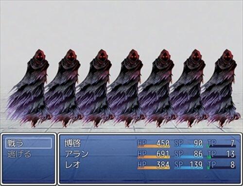 脱獄戦争(未完成版) Game Screen Shot2