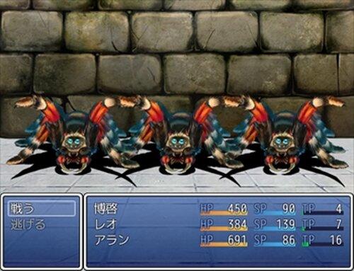 脱獄戦争(未完成版) Game Screen Shots