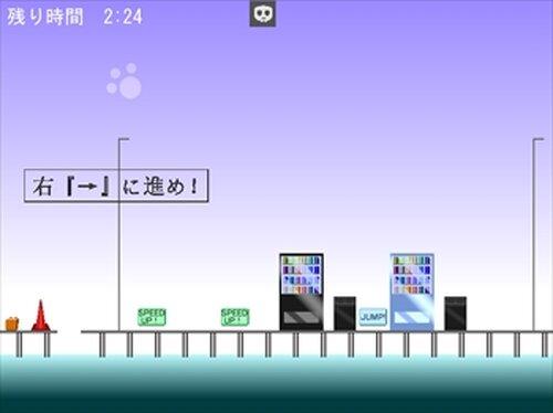 3秒で終わるゲーム Game Screen Shots