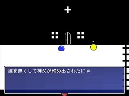 黒と白とぷにぷに Game Screen Shot2