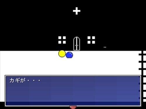 黒と白とぷにぷに Game Screen Shots