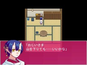 音の葉 Game Screen Shot2