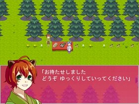 音の葉 Game Screen Shot3