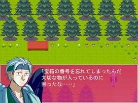 音の葉 Game Screen Shot4