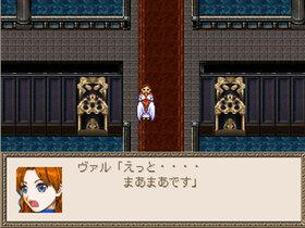 Strategic Valkyrie: 戦略的乙女 Game Screen Shot3