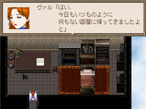 Strategic Valkyrie: 戦略的乙女 Game Screen Shot4