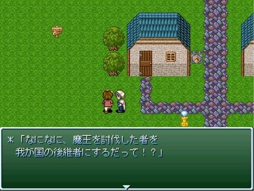 OUDOU QUESTII 第一章 Game Screen Shot1