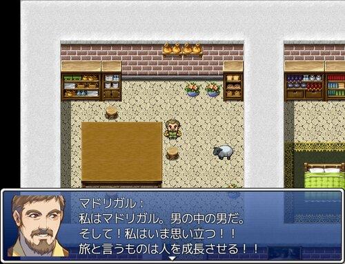 退廃の抒情詩 Game Screen Shot