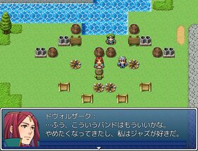 退廃の抒情詩 Game Screen Shot2