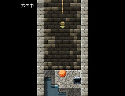 退廃の抒情詩 Game Screen Shot3