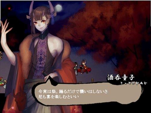 あまさんぽ Game Screen Shot2