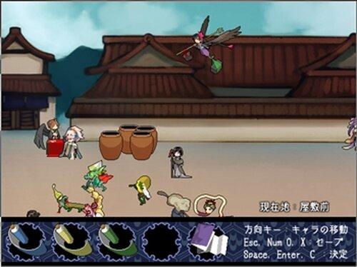 あまさんぽ Game Screen Shot4