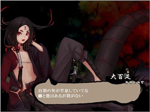 あまさんぽ Game Screen Shot5