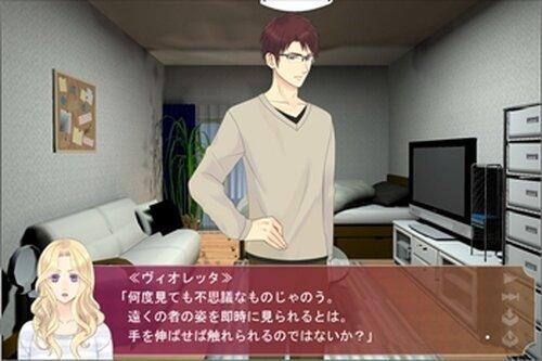 わがまま姫と一人の下僕 Game Screen Shot3