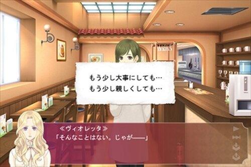 わがまま姫と一人の下僕 Game Screen Shot5