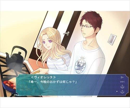わがまま姫と一人の下僕 Game Screen Shots