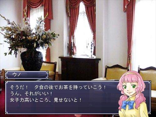 女装男子(びしょうねん)に乙女アピールしようと思ったらうちの料理長(コック)に止められた件(RPG) Game Screen Shot1