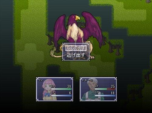 女装男子(びしょうねん)に乙女アピールしようと思ったらうちの料理長(コック)に止められた件(RPG) Game Screen Shot4