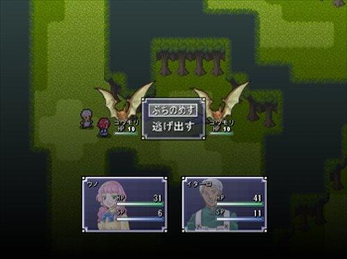 女装男子(びしょうねん)に乙女アピールしようと思ったらうちの料理長(コック)に止められた件(RPG) Game Screen Shots
