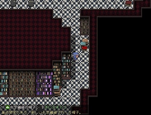 星の塔と初雪少女 Game Screen Shot1