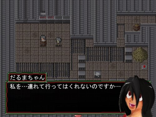 だるま Game Screen Shot1