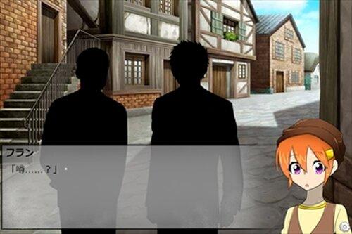 フランと噂の人 Game Screen Shot3