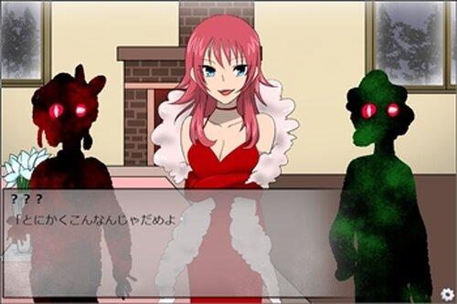 フランと噂の人 Game Screen Shot5