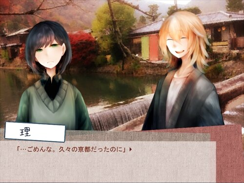 彩管のアパシーキネマ Game Screen Shot1