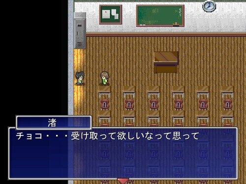 ハッピーバースデーバレンタイン! Game Screen Shot1