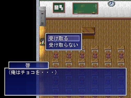 ハッピーバースデーバレンタイン! Game Screen Shot3