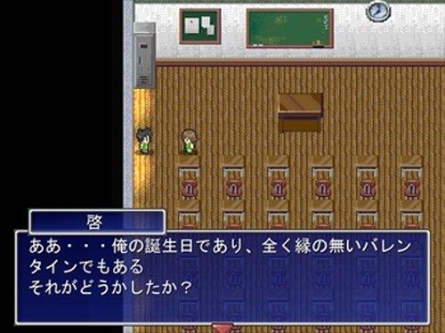 ハッピーバースデーバレンタイン! Game Screen Shots